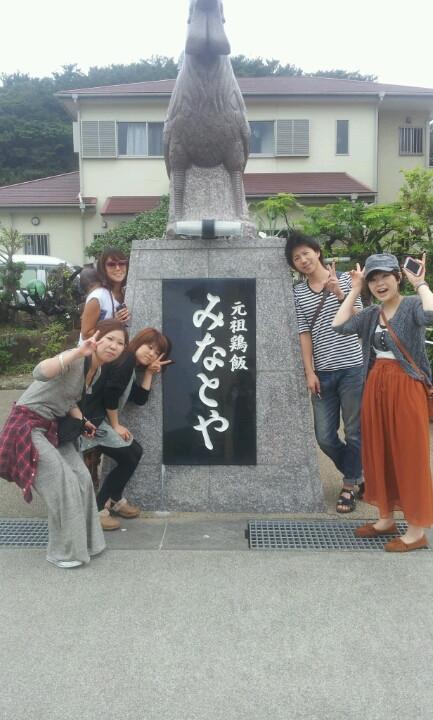 奄美大島に行ってきました!