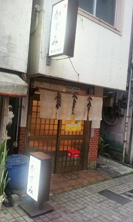 奄美大島で学んだこと