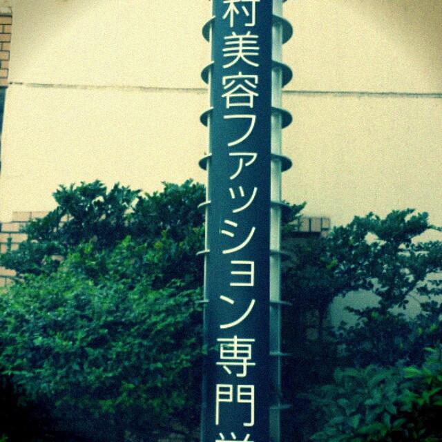 福岡県にて!