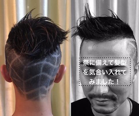 祭に備えて髪型を気合い入れてみました!え!?どんな髪型??
