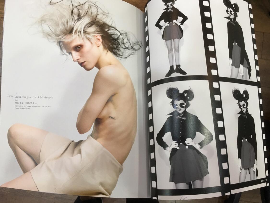 撮影仲間が業界誌に掲載され、凄く嬉しい!!クリエイションのチカラ