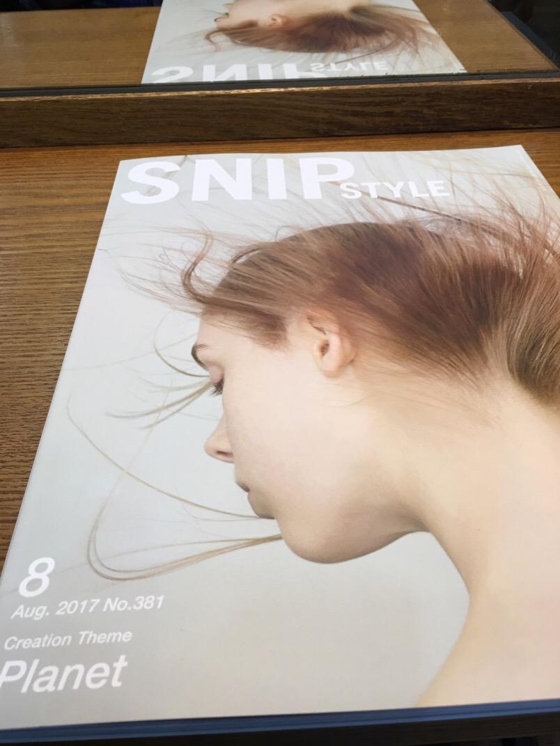 スニップスタイル8月号に作品が掲載されましたー!!!!